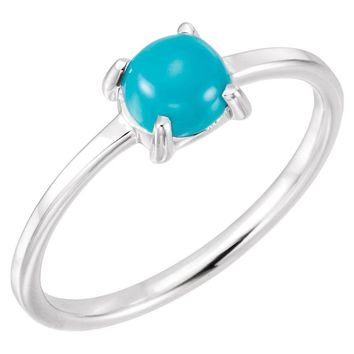 14K White 6mm Round Turquoise Cabochon Ring