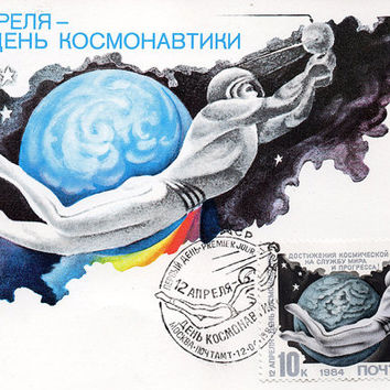 Cosmonautics Day (Artist Y. Artsimenev) - Set of Maxi-Card & Stamped Envelope - Printed in the USSR, Moscow, 1984