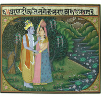 Radha Krishna in Garden Rajasthani Miniature Wall Art Painting