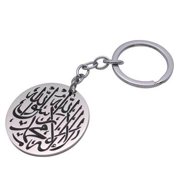 zkd  Engraved Allah Muslim Shahada stainless steel key ring  key chain islam Arabic God Messager  Stainless steel color