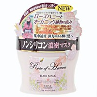 Sasa.com: Kose, ROSE OF HEAVEN Hair Mask (210 g)