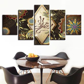 Canvas Poster Wall Art Frame 5 Pieces Islam Allah The Qur'An Painting HD Print Modular Muslim Flowers Pictures Living Room Decor