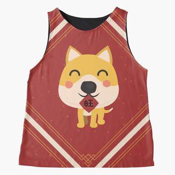 'Year of the Dog' Contrast Tank by lalainelim