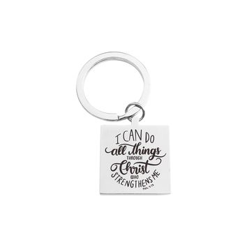 Solid Stainless Steel Inspirational Square Keychain  - PHILIPPIANS 4:13