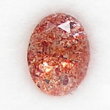 Tanzania Confetti Sunstone Faceted GemStone Jewel