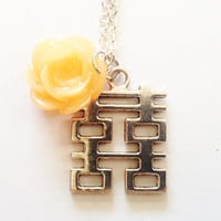 Double Happiness Chinese Character Necklace with Salmon Rose on Chain