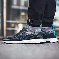 Adidas Consortium Packer X Solebox Ultra pk primeknit Size 7-12 nmd pure CM7882