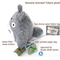 "My Neighbor Totoro 9"" tall gray Totoro Plush"