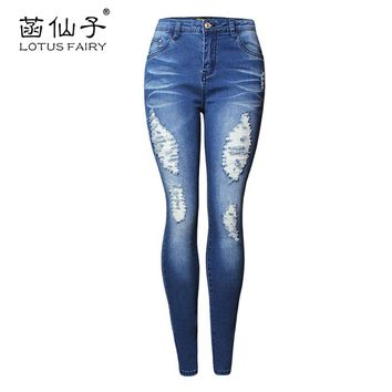 Blue high waisted push up Jeans hole mujer Ripped For Women Denim Freddy Pants femme Skinny Torn ladies stretch sexy Trousers