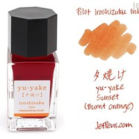 JetPens.com - Pilot Iroshizuku Yu-yake Ink (Sunset) - 15 ml Bottle