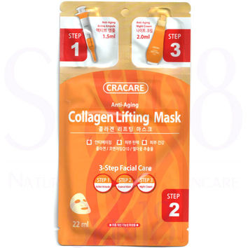 Cracare Anti-Aging Collagen Lifting 3 steps Mask (Elasticity) *exp.date 08/18