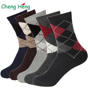 Rabbit Wool Blended Quality Men's Warm Socks Breathable Soft Business Casual dotted line rhombus Prints Spring Winter Male Sock