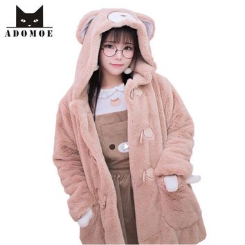 Women Winter Cartoon Coats Japanese Kawaii HARAJUKU Flannel Kawaii Sweet Bear Brown Hoodies Soft Sister Girls Cute Overcoat