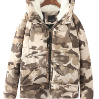 Camouflage Quilted Hooded Jacket