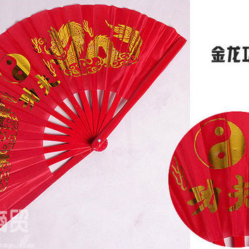 Tai Chi Fan Yin-Yang Red & Gold