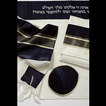 Gold and Blue stripes Jewish prayer shawl Tallit, Bar Mitzvah Tallit