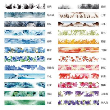24Pcs/1Set Washi Tape Set Lot  Masking Tape Japanese Kawaii Adhesive Lace Vintage Diy Scrapbooking Washitape Stickers Decorative