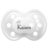 Prince Crown personalized Pacifier