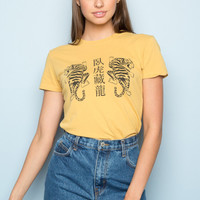 Jamie Tiger Top - Prints - Graphics
