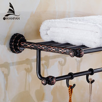 Shipping Solid Brass Vintage Style Bathroom Towel Rack Towel Shelf Holder Carved Pattern Wall-Mount Fe-8601