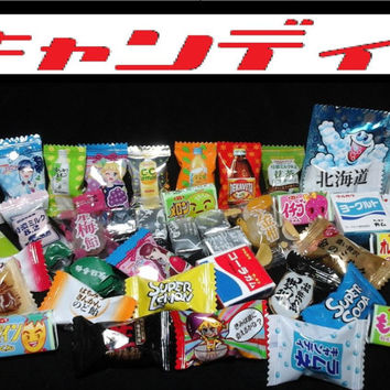 20 Piece Japanese Candy Pack Random Assorted Mixed Treats