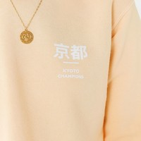 Kyoto Cropped Crew-Neck Sweatshirt | Urban Outfitters