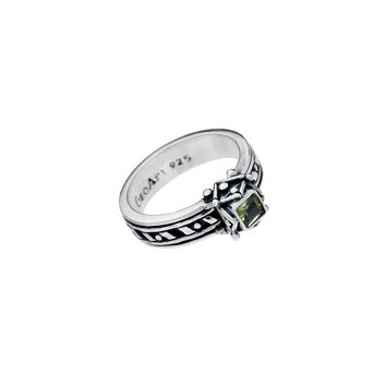 Art Deco Sterling Silver And Peridot Spin Ring