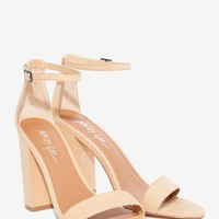 Nasty Gal Take the Strap Vegan Suede Heel - Sand