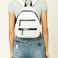 Zippered Mesh Backpack