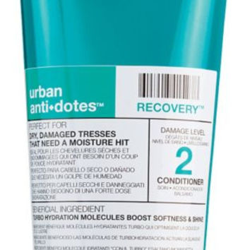 Bed Head by TIGI Urban Antidotes Recovery Conditioner