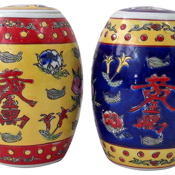 Chinoiserie Ginger Jars, S/2