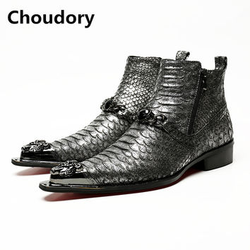 Choudory Fashion Snakeskin Leather Men Oxford Shoes Big Size Metal Pointed Toe Flats Business Dress Shoes Men Winter Short Boots