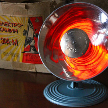 Soviet Atomic Heater / RARE Boxed Russian Vintage Electric Fireplace ЭРА-М: Reflective Teal Metal Dish, Red Heating Spiral USSR Home Decor