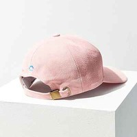 The Style Club Suede Baseball Hat - Urban Outfitters
