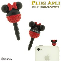 Plug Apli Disney Character Jewelry Ball Earphone Jack Accessory (Minnie Mouse/Red)