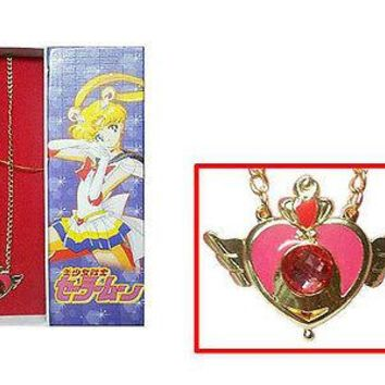 SAILOR MOON Super S Crisis Moon Compact Pendant Chain Necklace Locket Cosplay