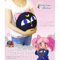 Luna P Ball 1/1 Beads Cushion **Preorder**