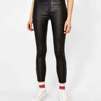 Skinny pants with zippers - Pants - Bershka United States