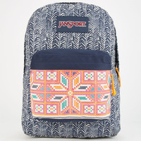 Jansport Superbreak Backpack Multi One Size For Women 24767495701
