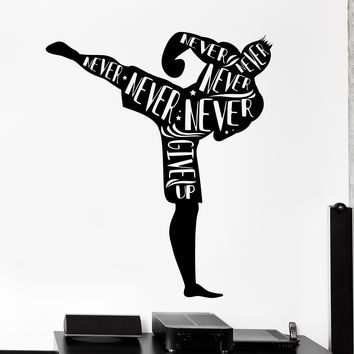 Vinyl Wall Decal Kick Boxing Martial Arts Quote Never Give Up Home Decor Unique Gift z4497