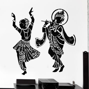 Buddha Dance Indian Hinduism Wall Sticker