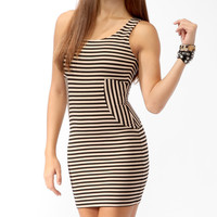 Alternating Stripes Dress