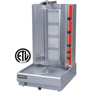 Commercial Kitchen Heavy Duty Vertical Broiler Gyro Machine Natural Gas