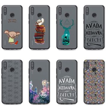 Harry potter Hedwig Hogwarts Always 934 Deer Dobby Soft TPU Silicone Case For Huawei P8 P8Lite 2017 P9 P10 P20 Lite Pro Plus