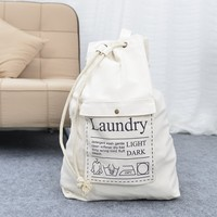 "Drawstring Laundry Bag with Strap, Large Canvas Laundry Tote for College Dorm and Traveling Family, Size 22"" x 24.6""(Beige)"