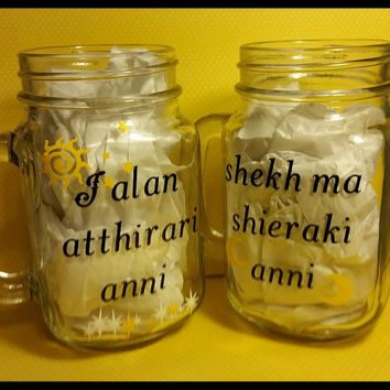 Mason Jar Mugs Game of Thrones Dothraki Shekh ma shieraki anni jalan atthirari anni My Sun & Stars Moon of my Life by vineontheporch on etsy