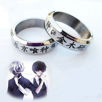 Tokyo ghoul Titanium steel ring for men women Cosplay Anime  Ken Kaneki metal shiny rings