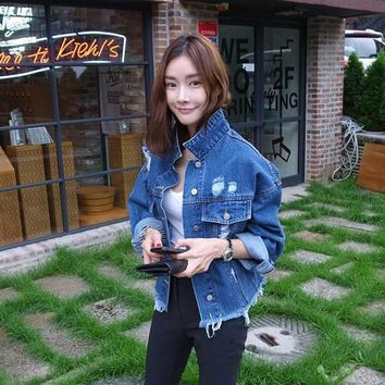 Slim Distressed Jean Jacket