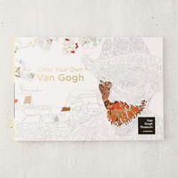 Color Your Own Van Gogh By Van Gogh Museum Amsterdam - Urban Outfitters