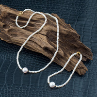 Shiny Gift Stylish Hot Sale Great Deal Awesome New Arrival Pearls Necklace Set Ladies Accessory Bracelet [4914841668]